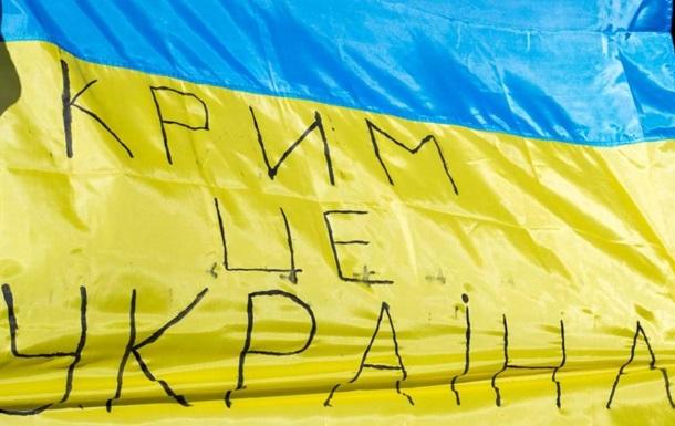 Krymas Ukraina