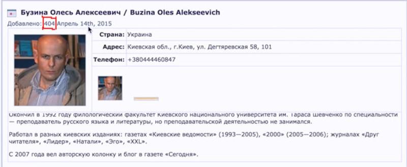 buzina_oles_alekseevic