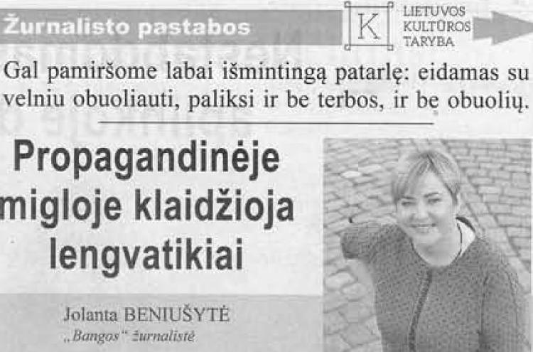 Jolanta Beniušytė