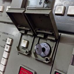 Branduolinis mygtukas
