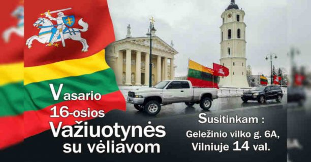 Vasario 16-os valstybės šventės minėjimas